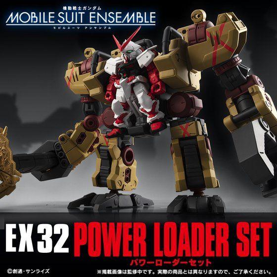 【限定販売】MOBILE SUIT ENSEMBLE『EX32 パワーローダーセット』機動戦士ガンダムSEED ASTRAY デフォルメ可動フィギュア