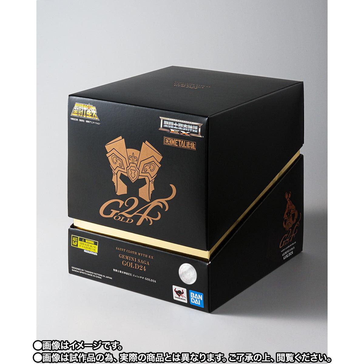【限定販売】聖闘士聖衣神話EX『ジェミニ サガ GOLD24』聖闘士星矢 可動フィギュア-009