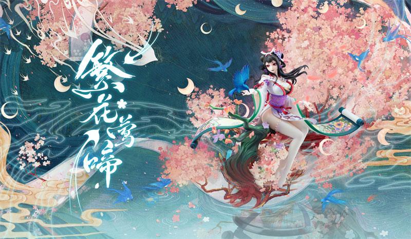 【限定販売】陰陽師本格幻想RPG『花鳥風月』1/8 完成品フィギュア-006