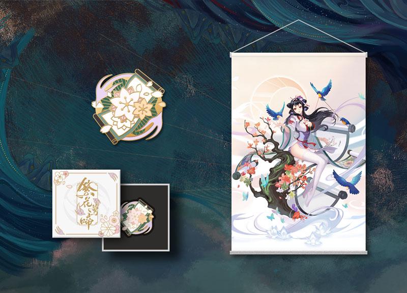 【限定販売】陰陽師本格幻想RPG『花鳥風月』1/8 完成品フィギュア-007