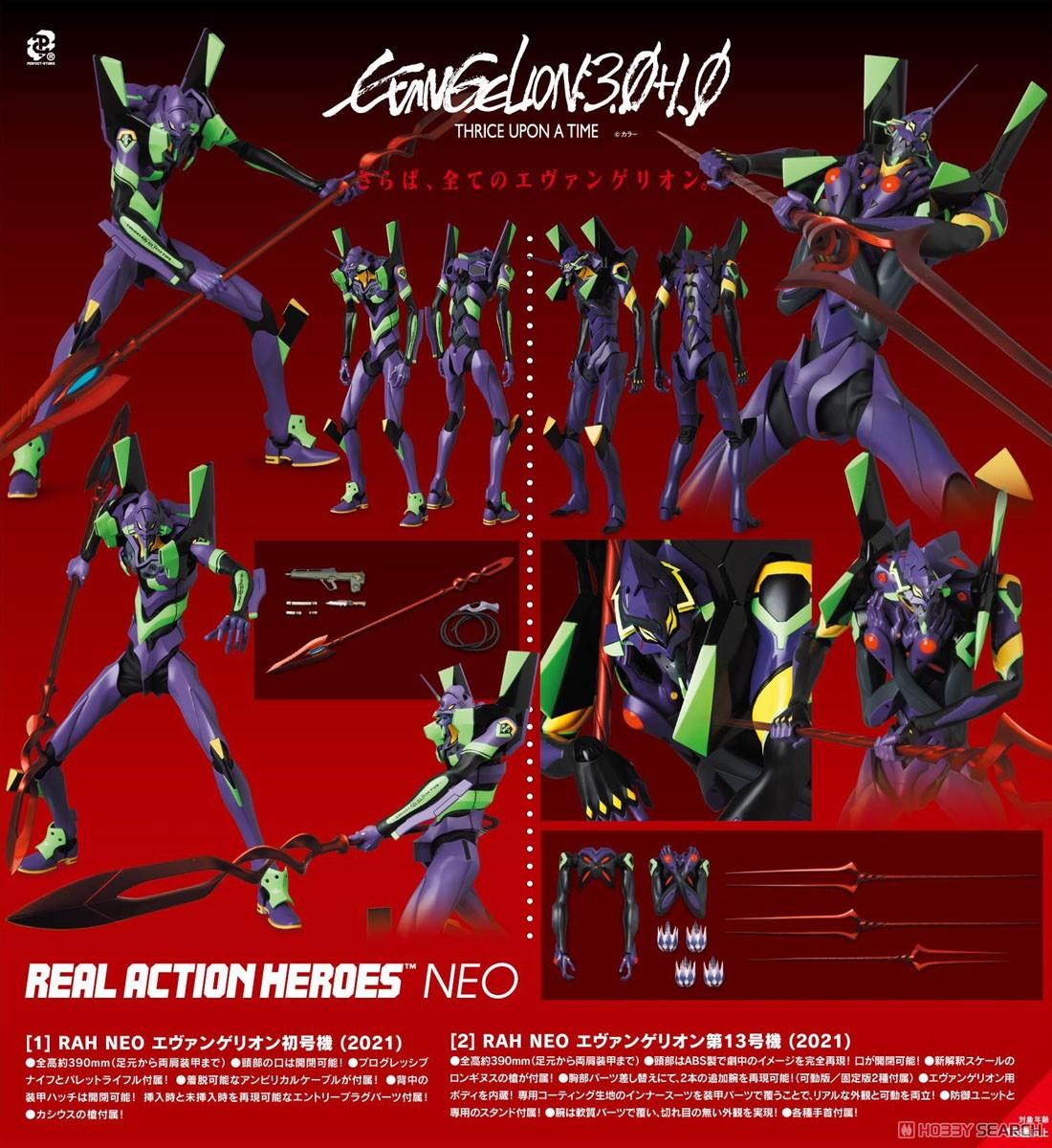 リアルアクションヒーローズ No.787 RAH NEO『エヴァンゲリオン第13号機(2021)』シン・エヴァンゲリオン劇場版 可動フィギュア-009