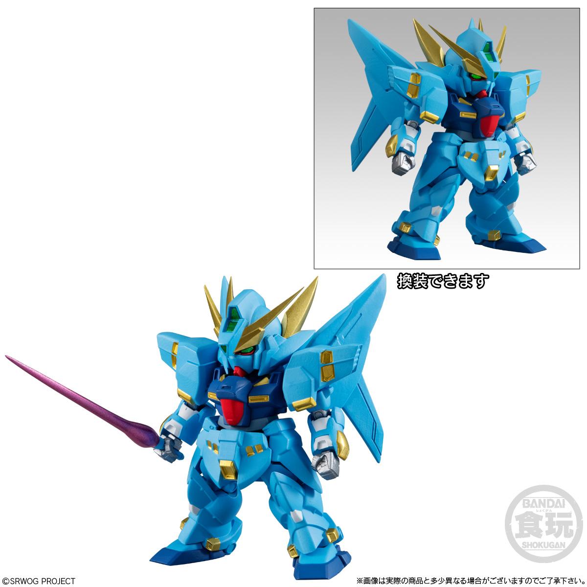 【食玩】スーパーロボット大戦OG『ORIGINAL COLLECTION 01』4個入りBOX-003