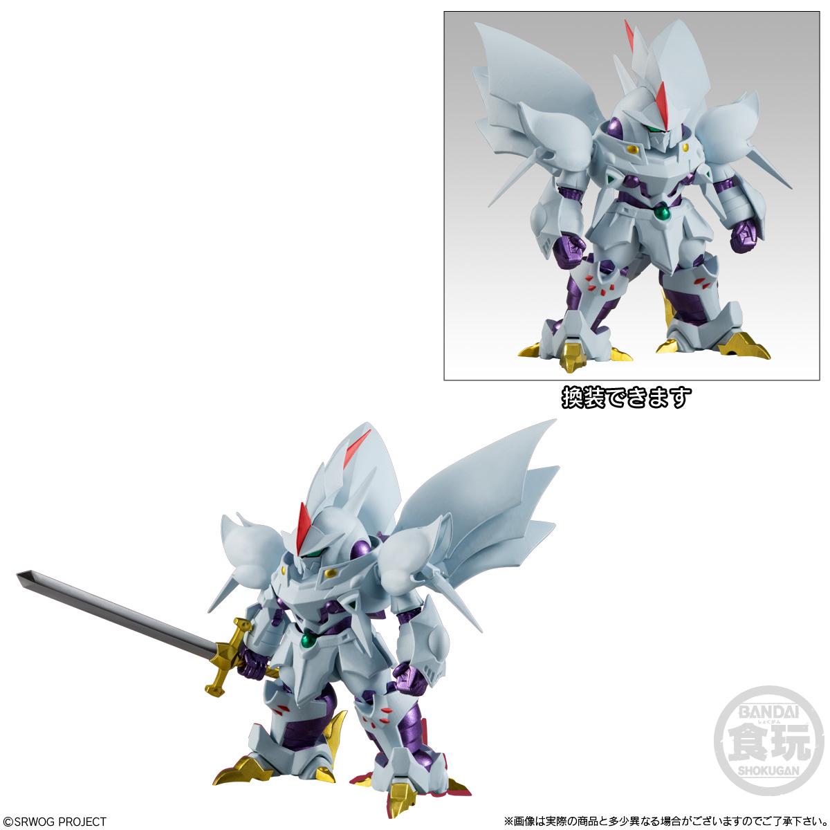 【食玩】スーパーロボット大戦OG『ORIGINAL COLLECTION 01』4個入りBOX-004