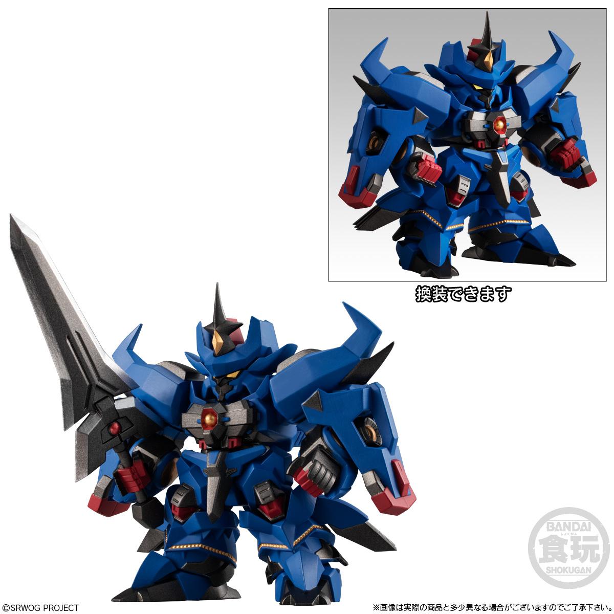 【食玩】スーパーロボット大戦OG『ORIGINAL COLLECTION 01』4個入りBOX-005