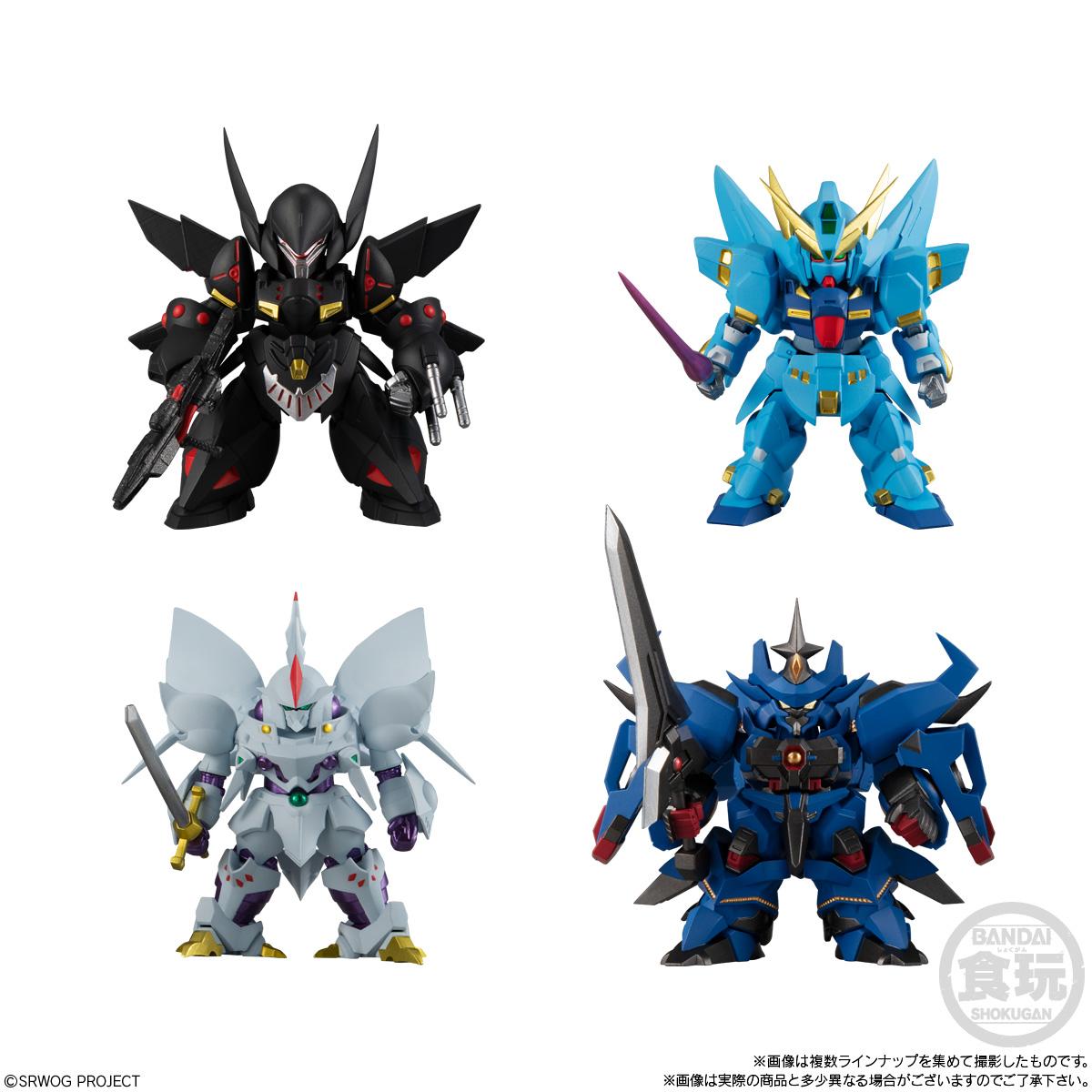【食玩】スーパーロボット大戦OG『ORIGINAL COLLECTION 01』4個入りBOX-008
