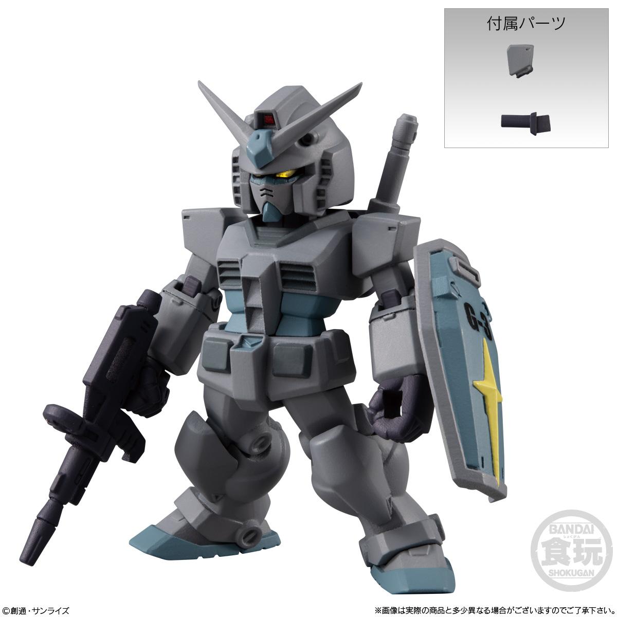 【食玩】機動戦士ガンダム『FW GUNDAM CONVERGE ♯22』10個入りBOX-003