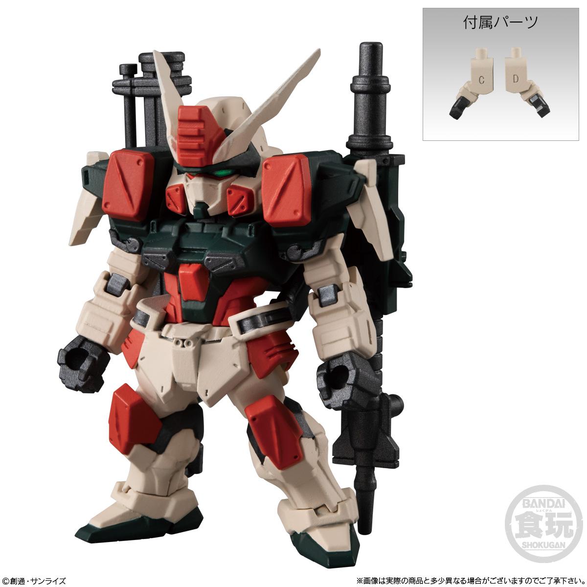 【食玩】機動戦士ガンダム『FW GUNDAM CONVERGE ♯22』10個入りBOX-005