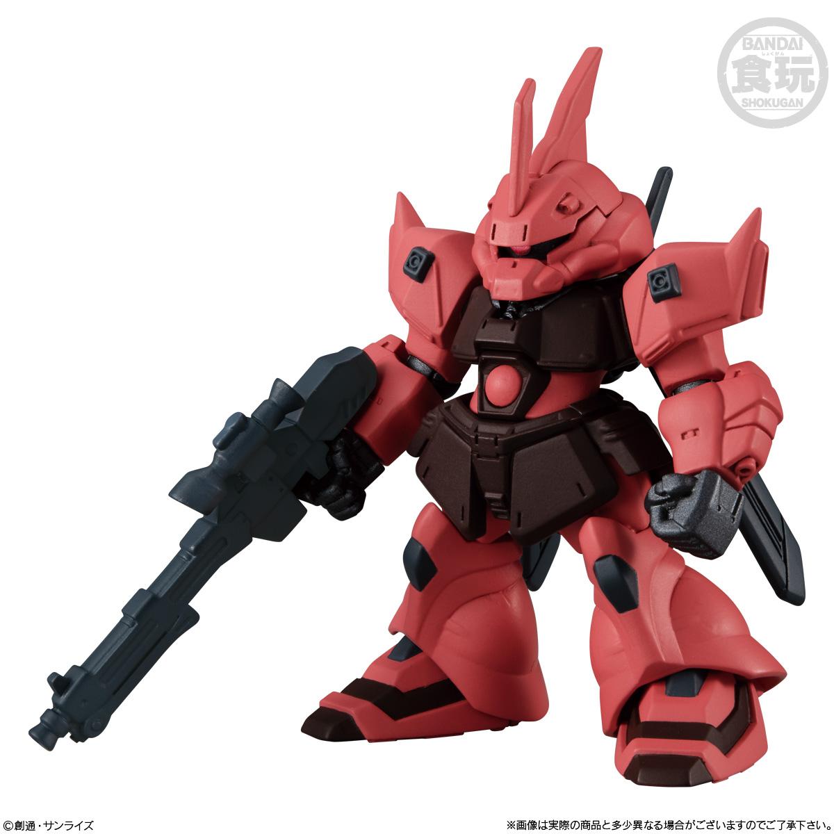 【食玩】機動戦士ガンダム『FW GUNDAM CONVERGE ♯22』10個入りBOX-007