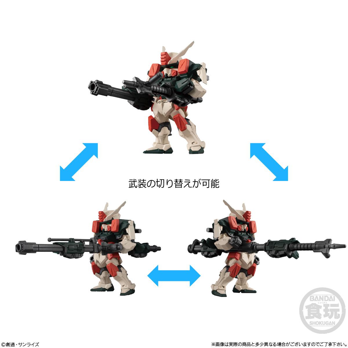 【食玩】機動戦士ガンダム『FW GUNDAM CONVERGE ♯22』10個入りBOX-009