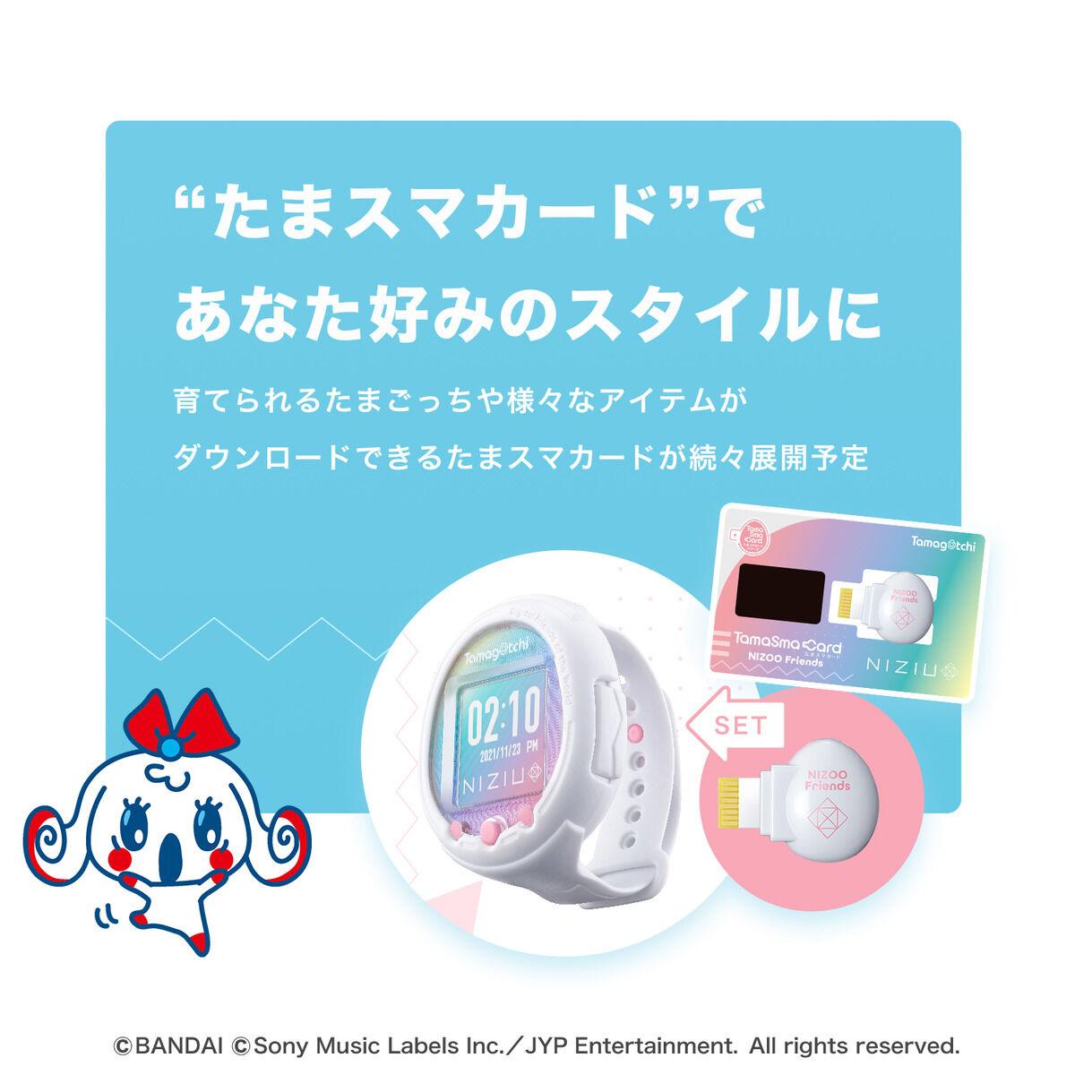 たまごっちスマート『Tamagotchi Smart NiziUスペシャルセット』たまごっち-008