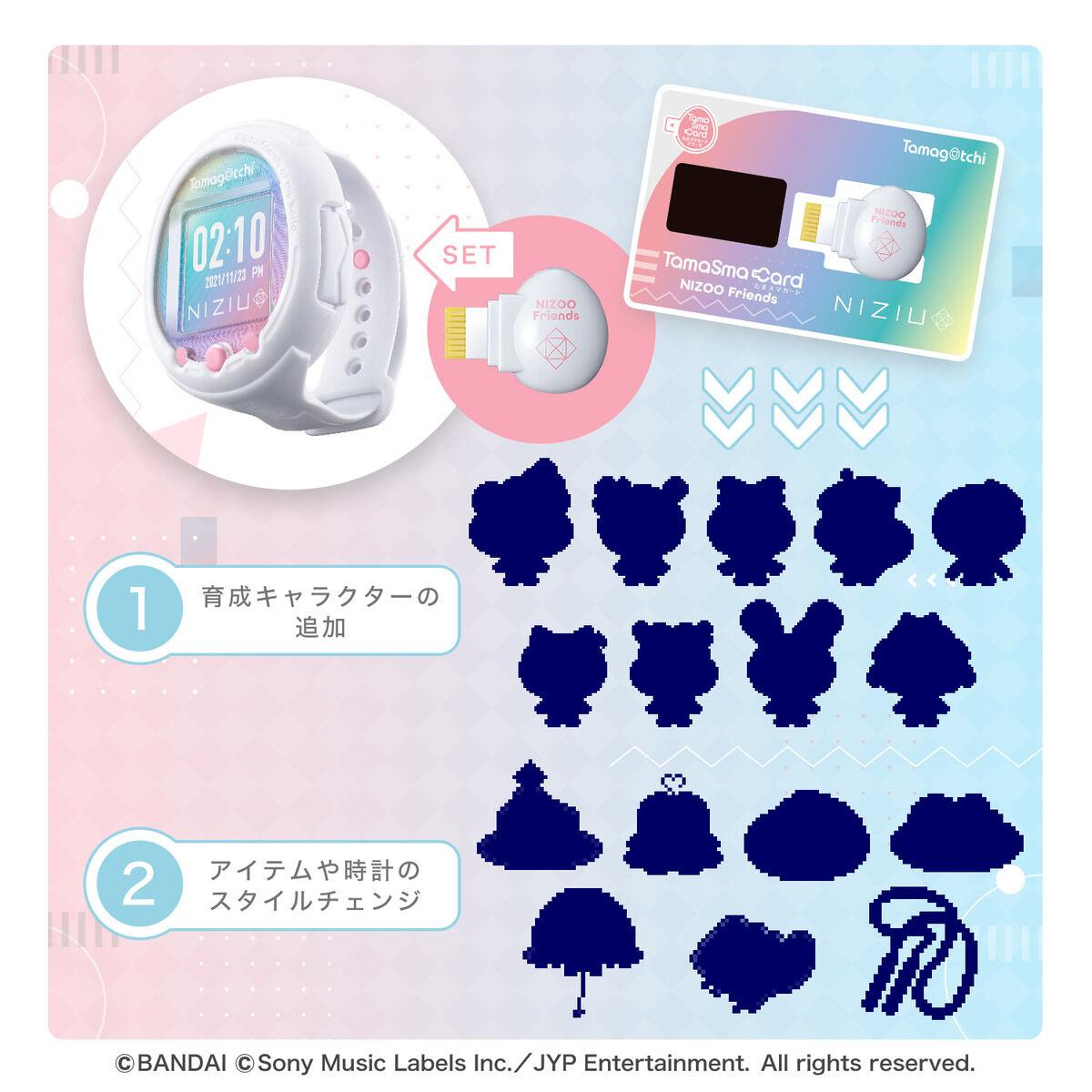 たまごっちスマート『Tamagotchi Smart NiziUスペシャルセット』たまごっち-009