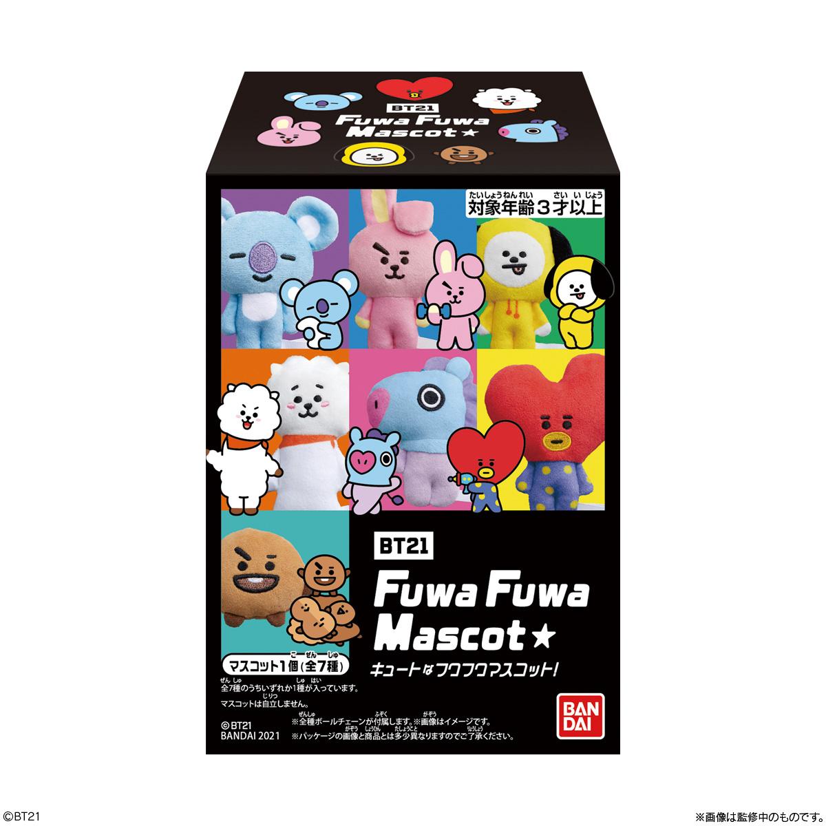 【食玩】BT21『BT21 Fuwa Fuwa Mascot★』10個入りBOX-009