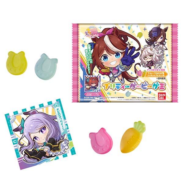 【食玩】ウマ娘 プリティーダービー Season 2『プリティーダービーグミ』12個入りBOX