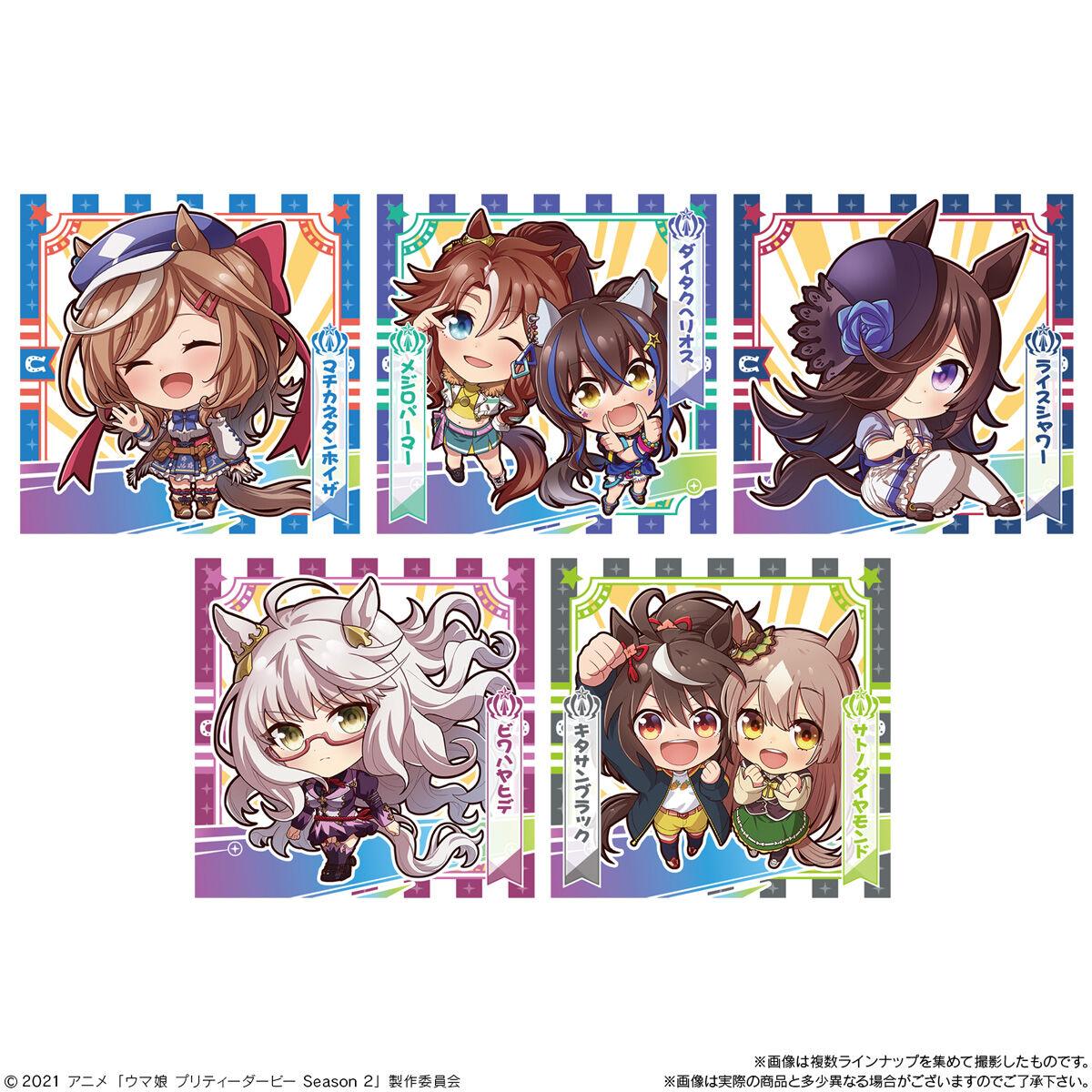 【食玩】ウマ娘 プリティーダービー Season 2『プリティーダービーグミ』12個入りBOX-004