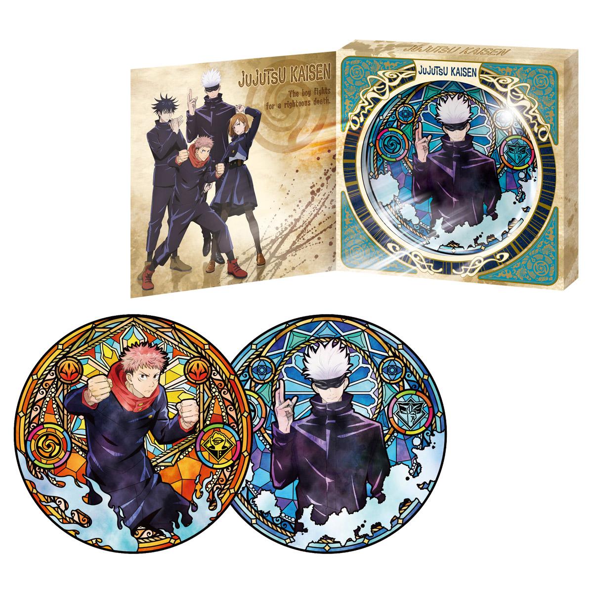 【食玩】呪術廻戦『ディスクART 呪術廻戦』12個入りBOX-001
