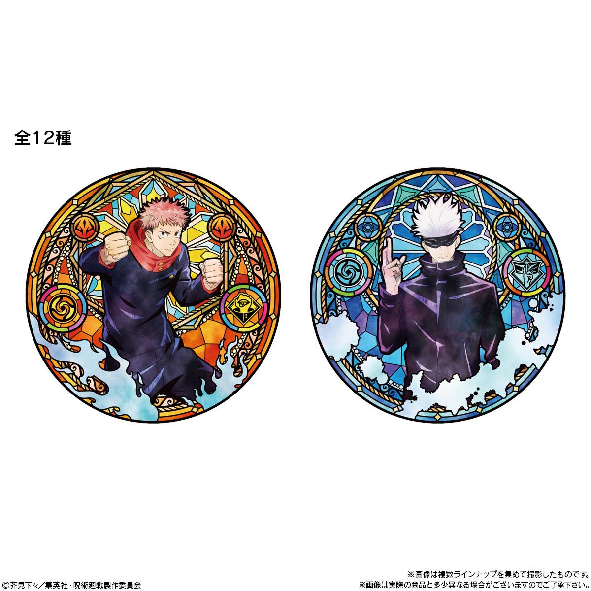 【食玩】呪術廻戦『ディスクART 呪術廻戦』12個入りBOX-003