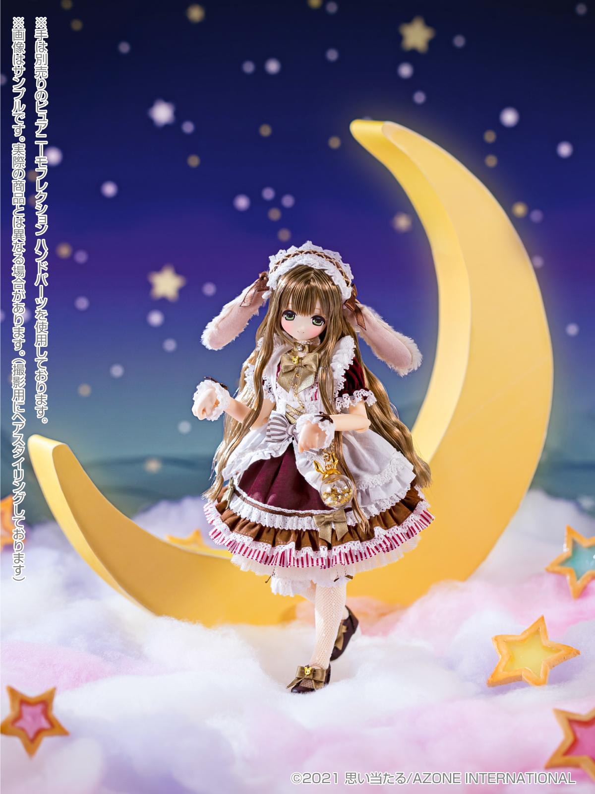 Star Sprinkles『Moon Rabbit Miu/ムーンラビット 月兎 みう』えっくす☆きゅーと 1/6 完成品ドール-011