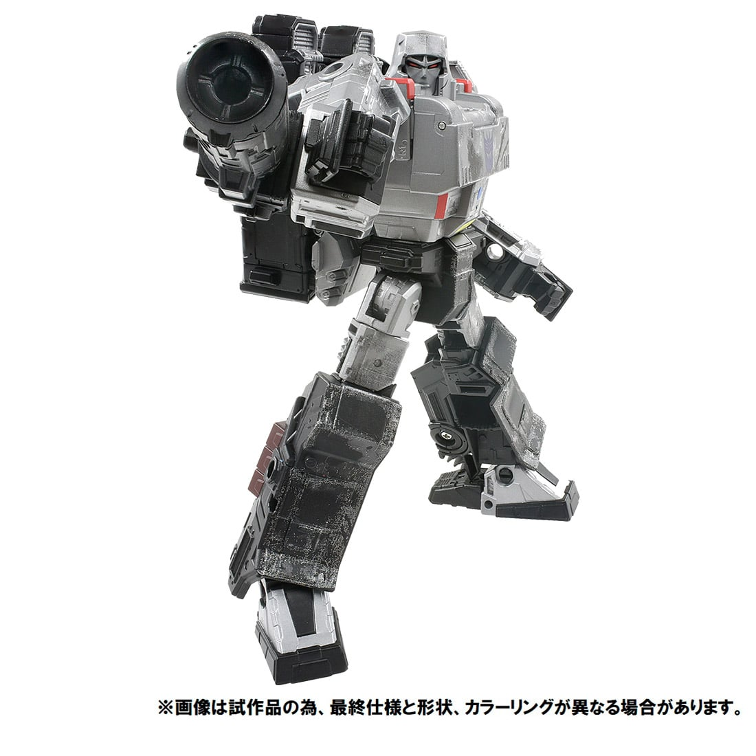 トランスフォーマー プレミアムフィニッシュ『PF WFC-02 メガトロン』可変可動フィギュア-001