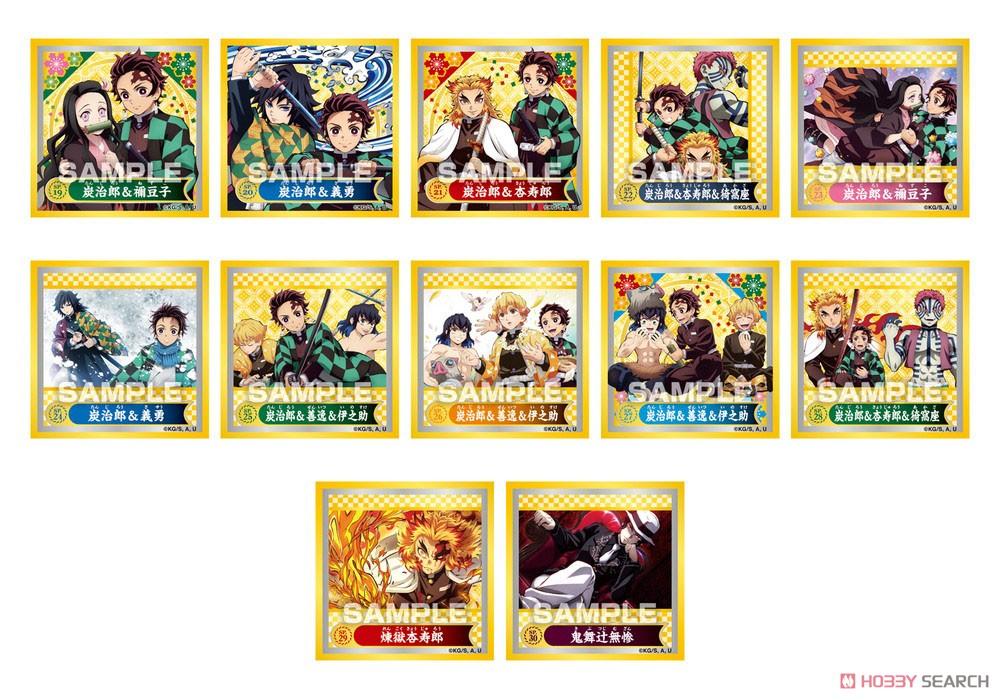 鬼滅の刃『シール烈伝2』20個入りBOX-001
