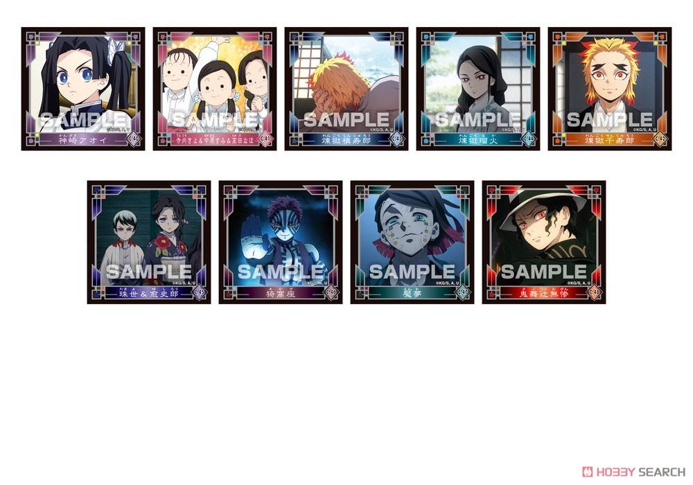 鬼滅の刃『シール烈伝2』20個入りBOX-003