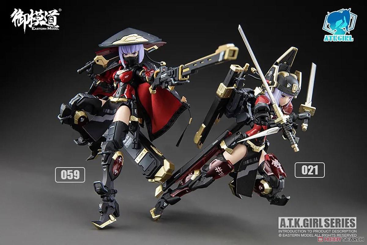 ATKガール『錦衣衛装甲少女 JW-059 ユニバーサルカラーVer.』1/12 プラモデル-037