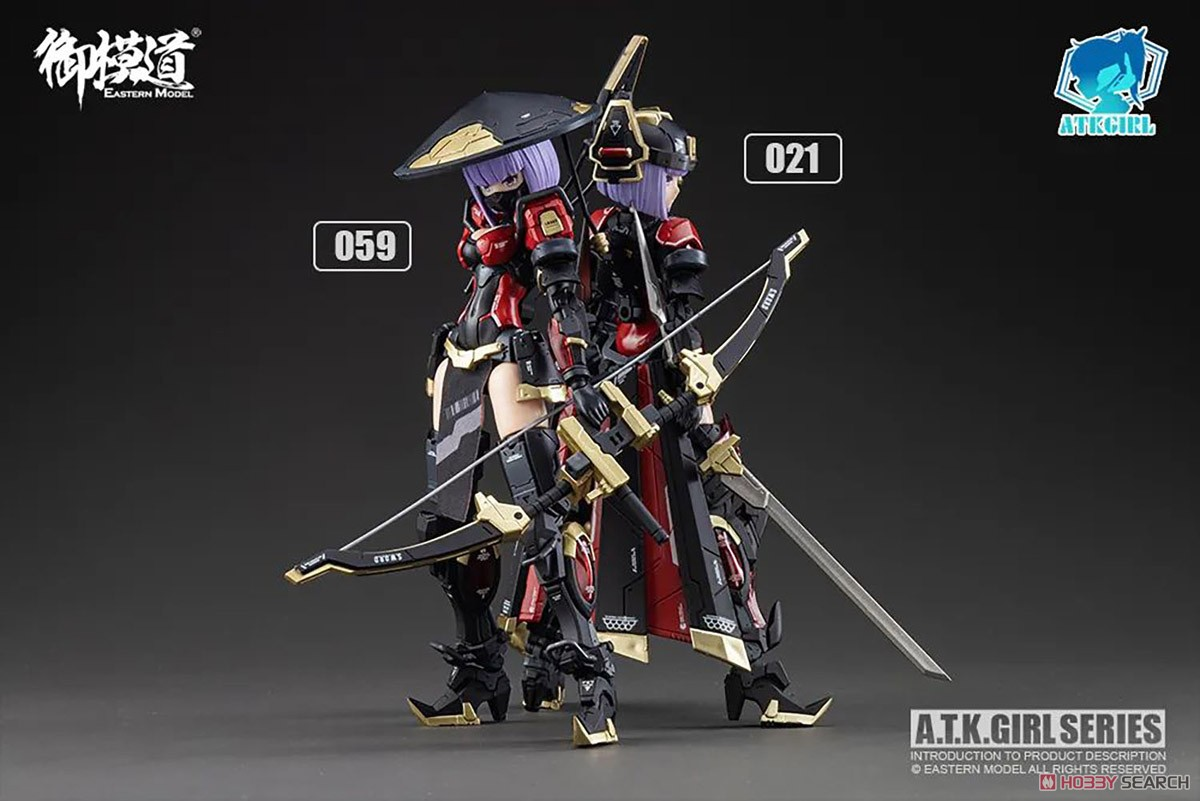 ATKガール『錦衣衛装甲少女 JW-059 ユニバーサルカラーVer.』1/12 プラモデル-038