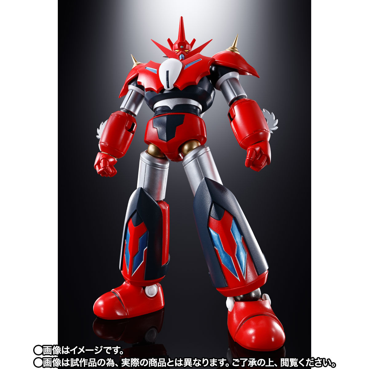 【限定販売】超合金魂『GX-98 ゲッターD2』ゲッターロボ アーク 可動フィギュア-002