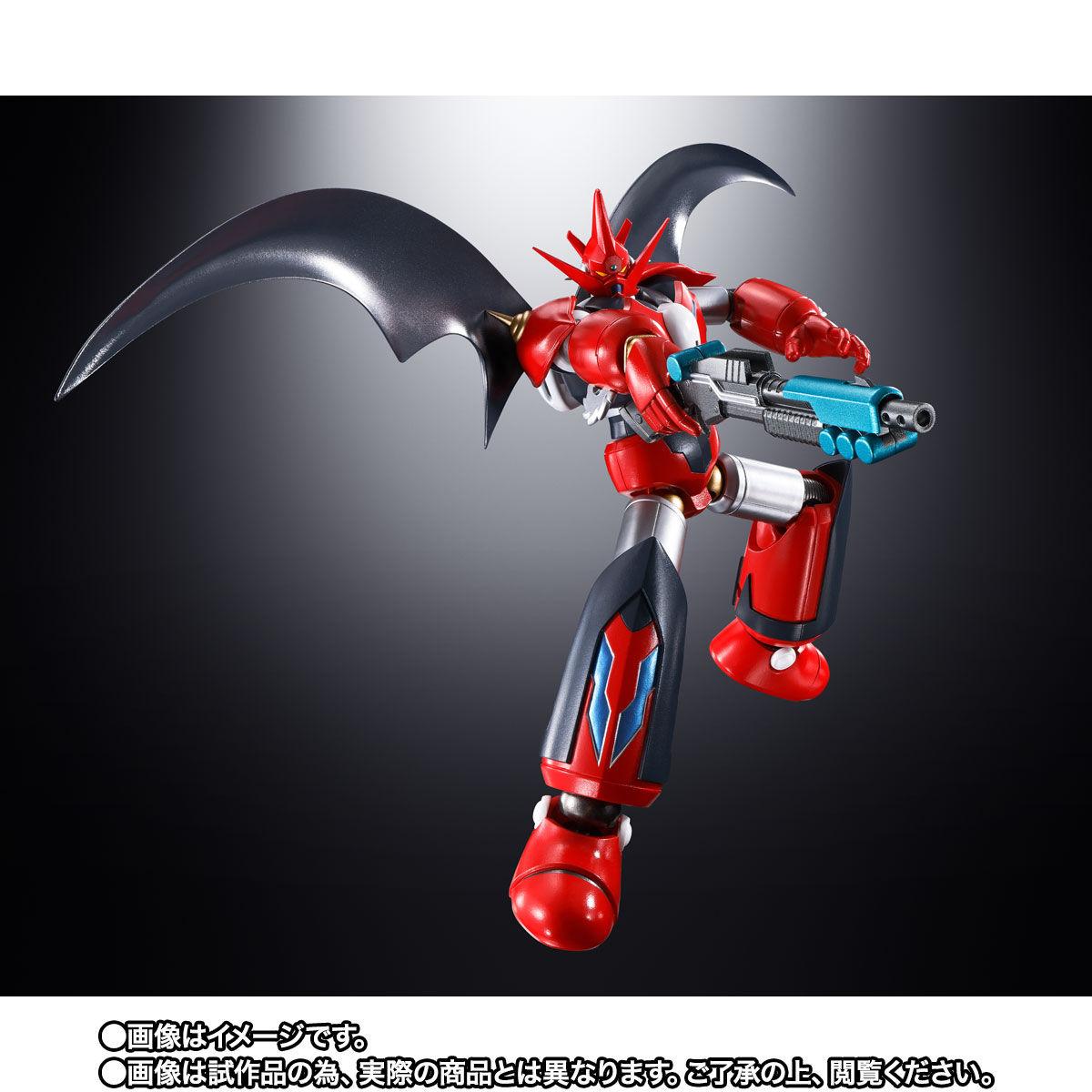 【限定販売】超合金魂『GX-98 ゲッターD2』ゲッターロボ アーク 可動フィギュア-003