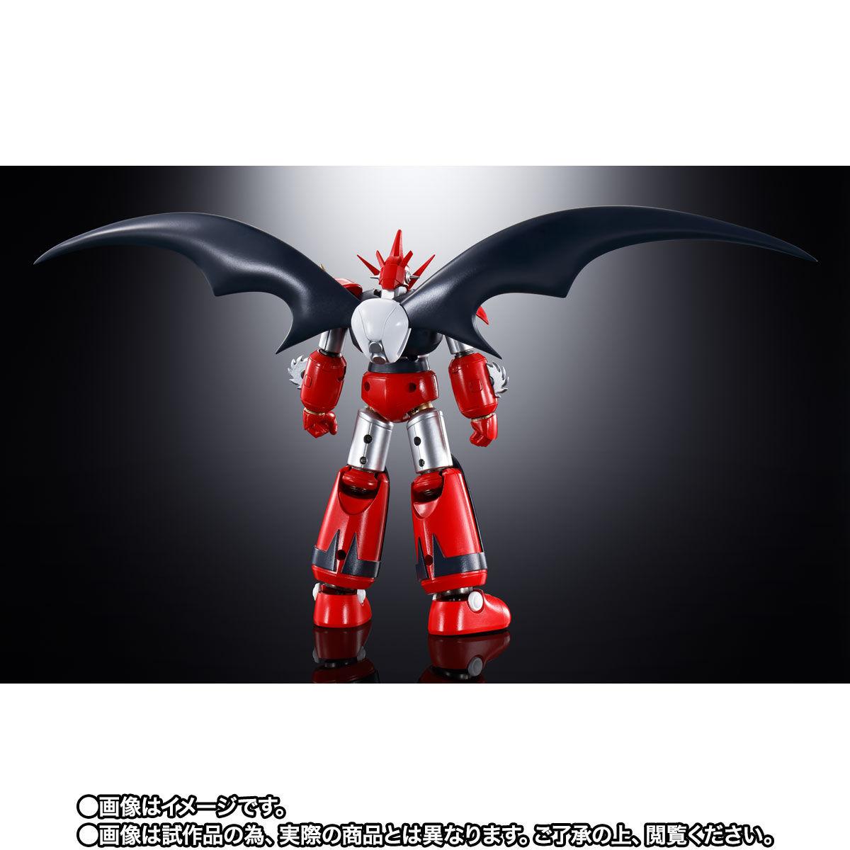 【限定販売】超合金魂『GX-98 ゲッターD2』ゲッターロボ アーク 可動フィギュア-008