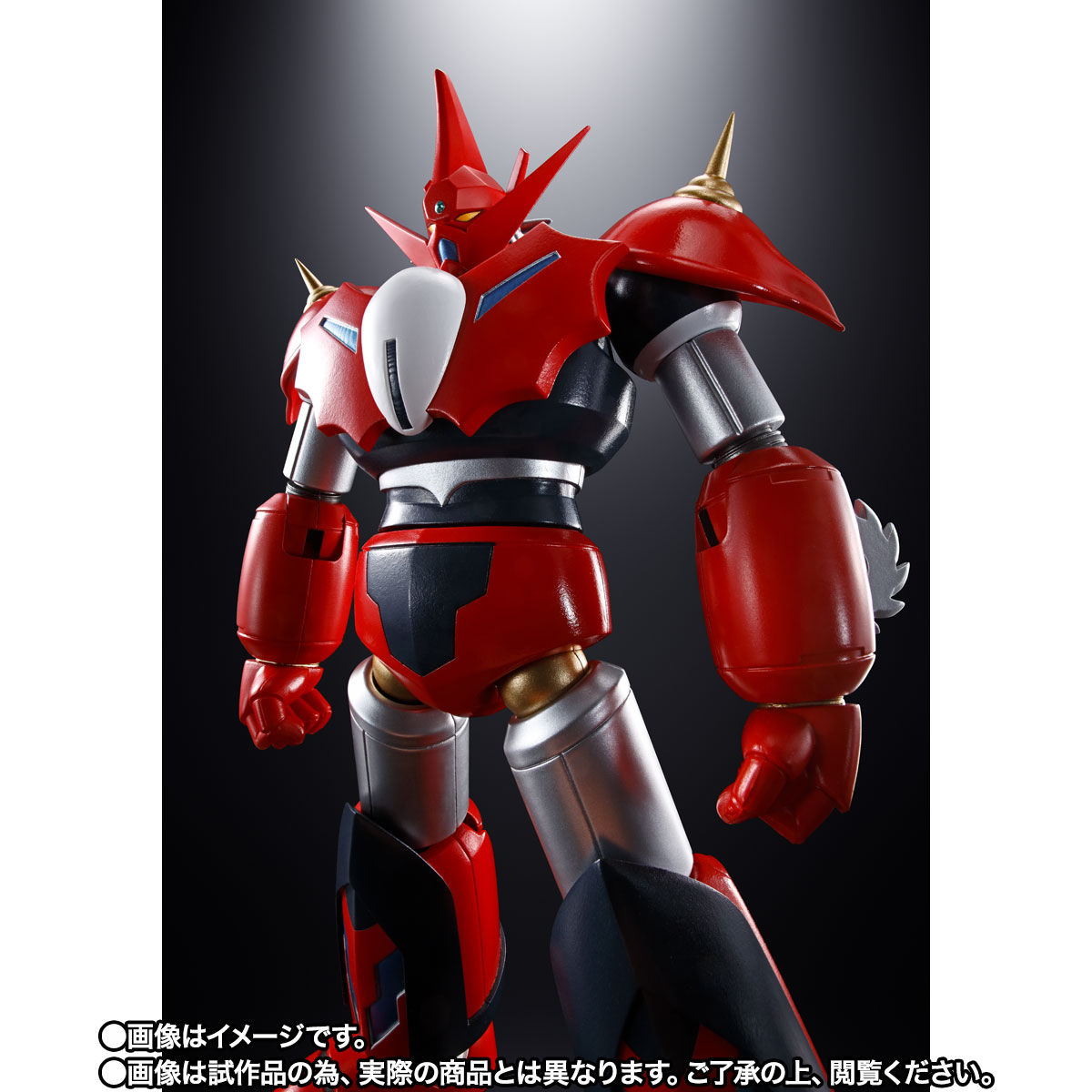 【限定販売】超合金魂『GX-98 ゲッターD2』ゲッターロボ アーク 可動フィギュア-009
