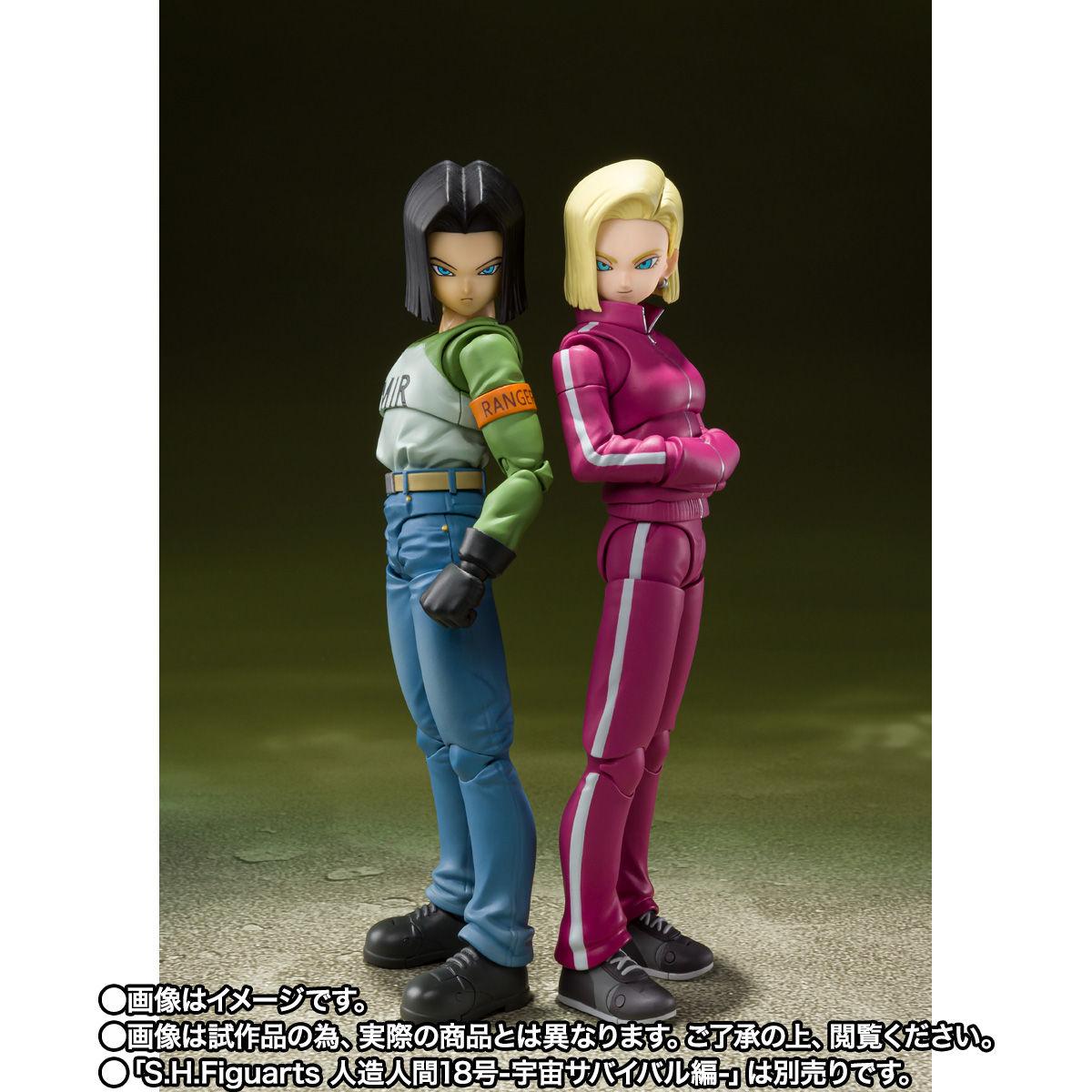 【限定販売】S.H.Figuarts『人造人間18号-宇宙サバイバル編-』ドラゴンボール超 可動フィギュア-015