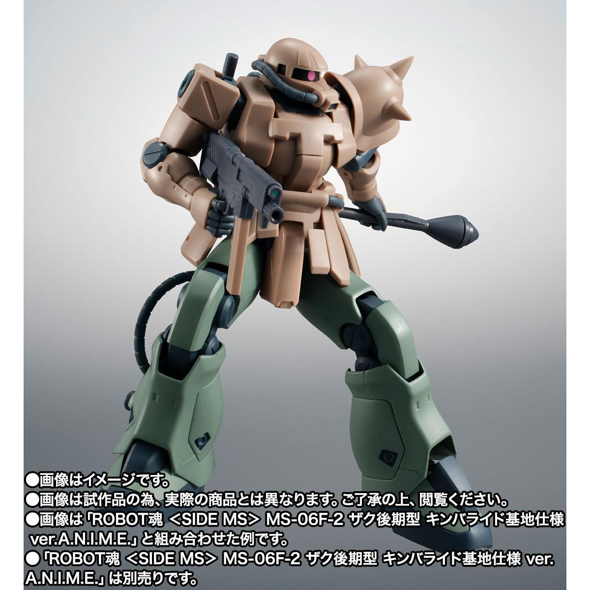 【限定販売】ROBOT魂〈SIDE MS〉『MS-06F-2 ザクII F2型(ノイエン・ビッター)ver. A.N.I.M.E.』ガンダム0083 可動フィギュア-006