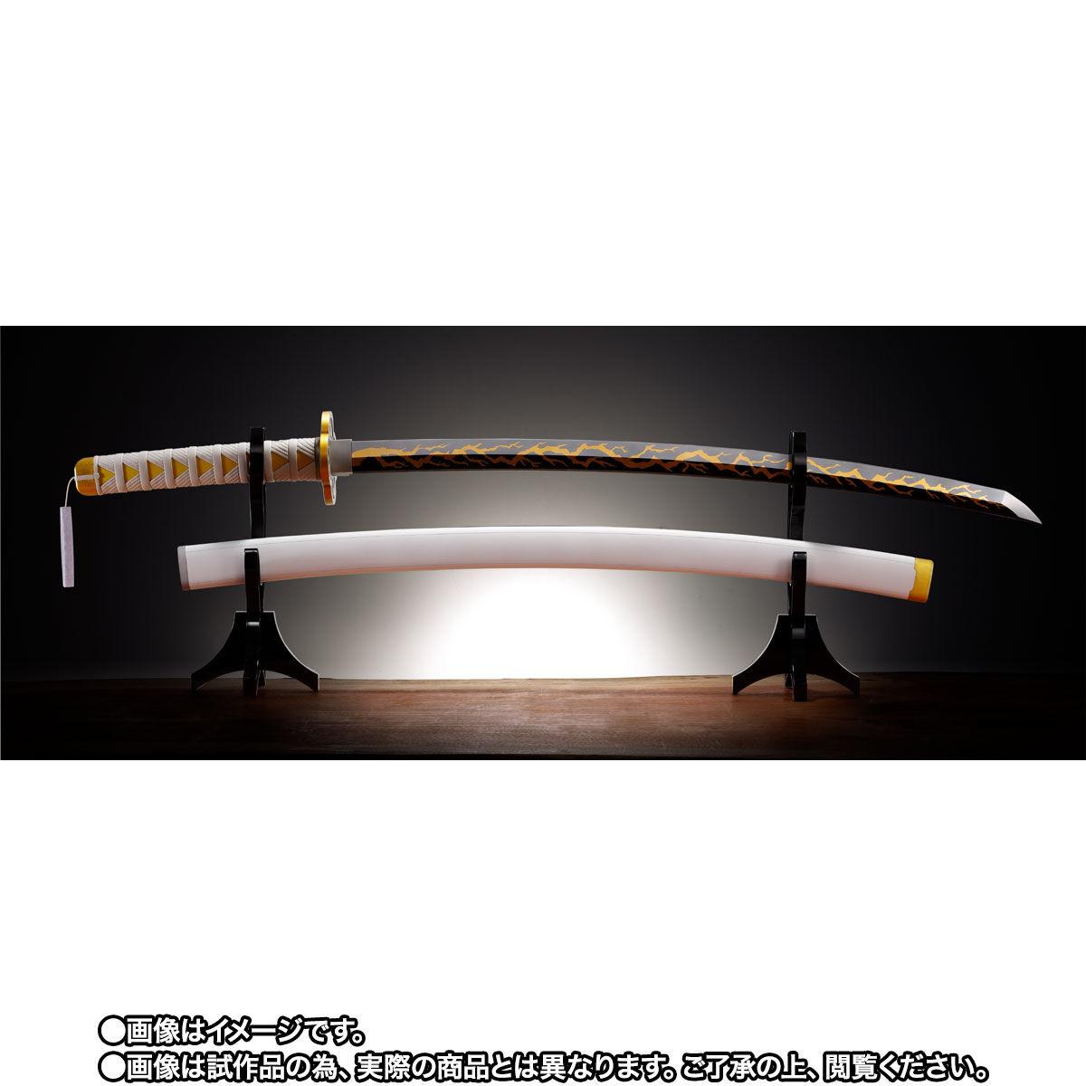 【限定販売】PROPLICA プロップリカ『日輪刀(我妻善逸)』鬼滅の刃 変身なりきり-002
