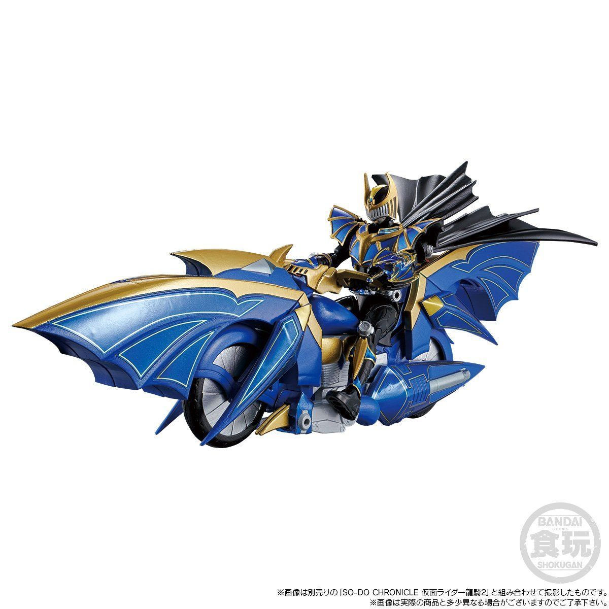 【限定販売】【食玩】SO-DO CHRONICLE『仮面ライダー龍騎 ダークレイダーセット』可動フィギュア-006