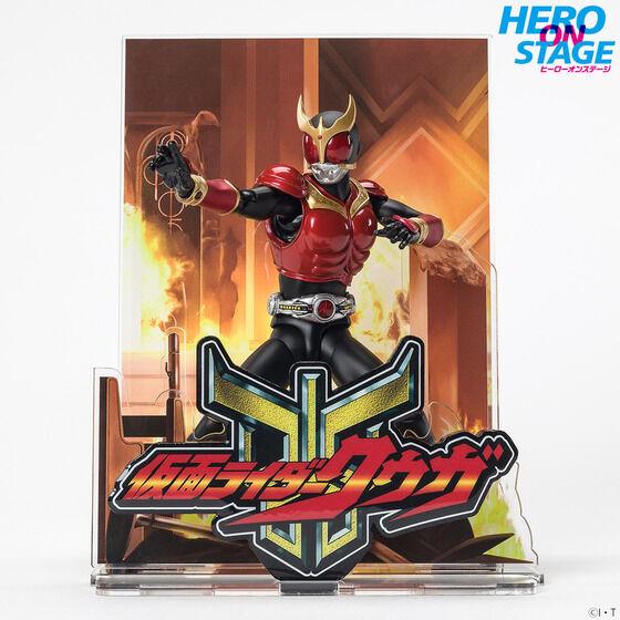 【限定販売】HERO ON STAGE/ヒーローオンステージ『仮面ライダークウガ‐変身-』ディスプレイ・パネル