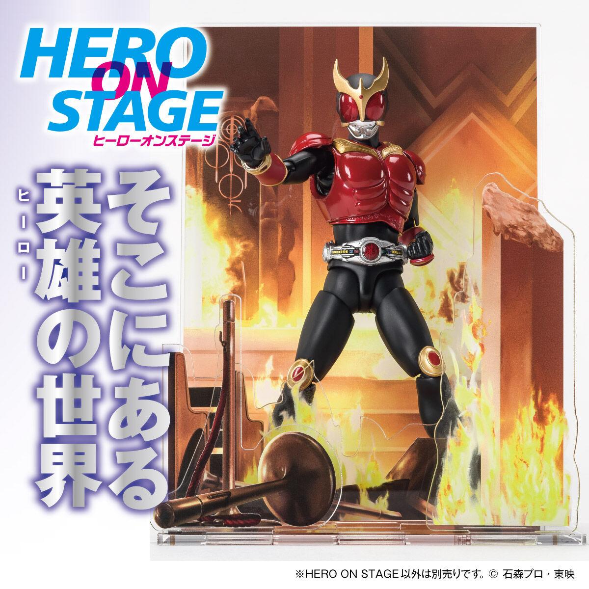 【限定販売】HERO ON STAGE/ヒーローオンステージ『仮面ライダークウガ‐変身-』ディスプレイ・パネル-001