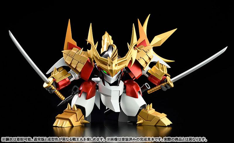 PLAMAX MS-16『鋼衣戦王丸』真魔神英雄伝ワタル プラモデル-001