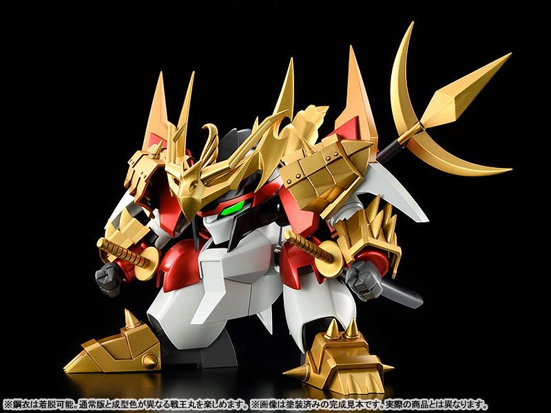 PLAMAX MS-16『鋼衣戦王丸』真魔神英雄伝ワタル プラモデル-002