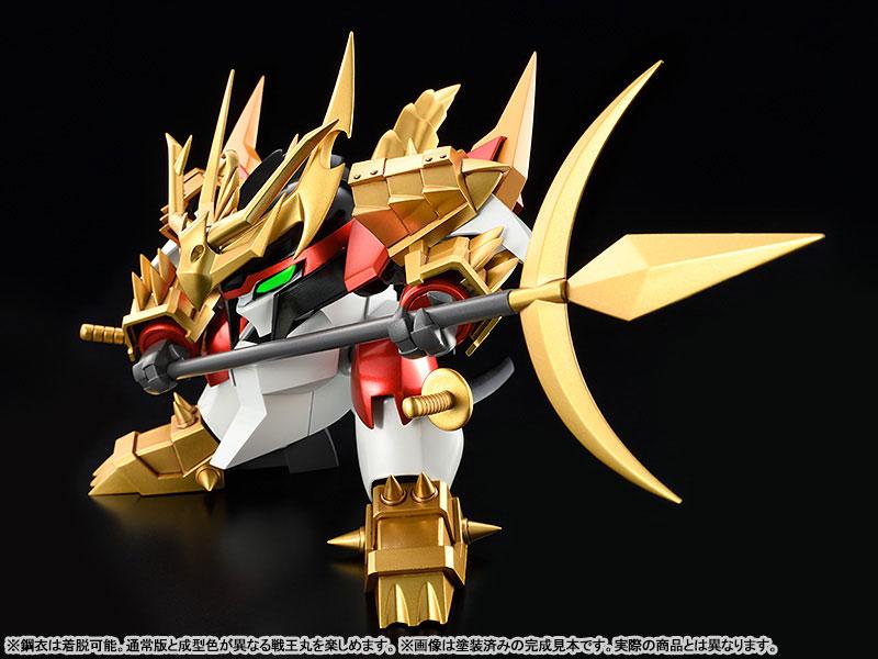 PLAMAX MS-16『鋼衣戦王丸』真魔神英雄伝ワタル プラモデル-003