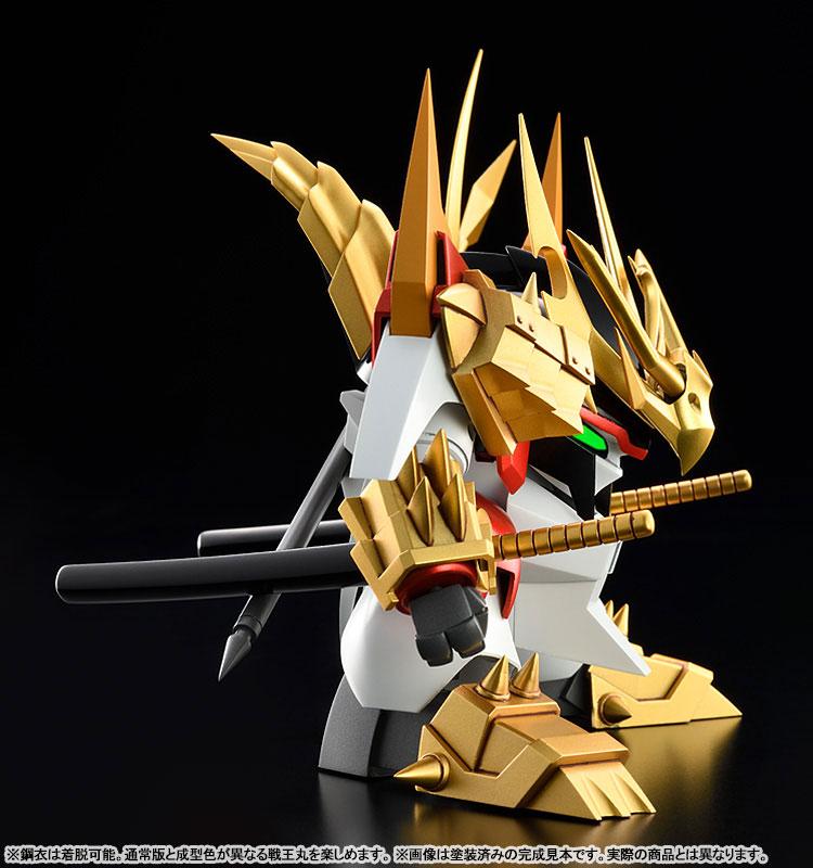 PLAMAX MS-16『鋼衣戦王丸』真魔神英雄伝ワタル プラモデル-005