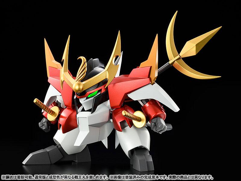 PLAMAX MS-16『鋼衣戦王丸』真魔神英雄伝ワタル プラモデル-006