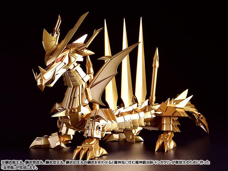PLAMAX MS-16『鋼衣戦王丸』真魔神英雄伝ワタル プラモデル-008