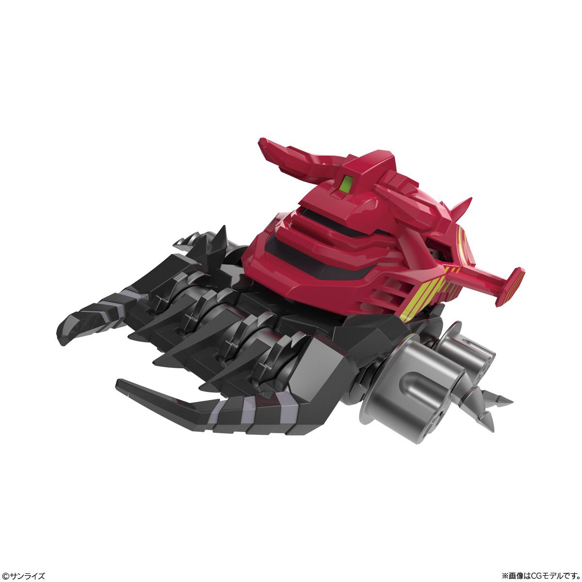 【食玩】SMP[SHOKUGAN MODELING PROJECT]『クラッシュギア BATTLE1』激闘!クラッシュギアTURBO 3個入りBOX-006