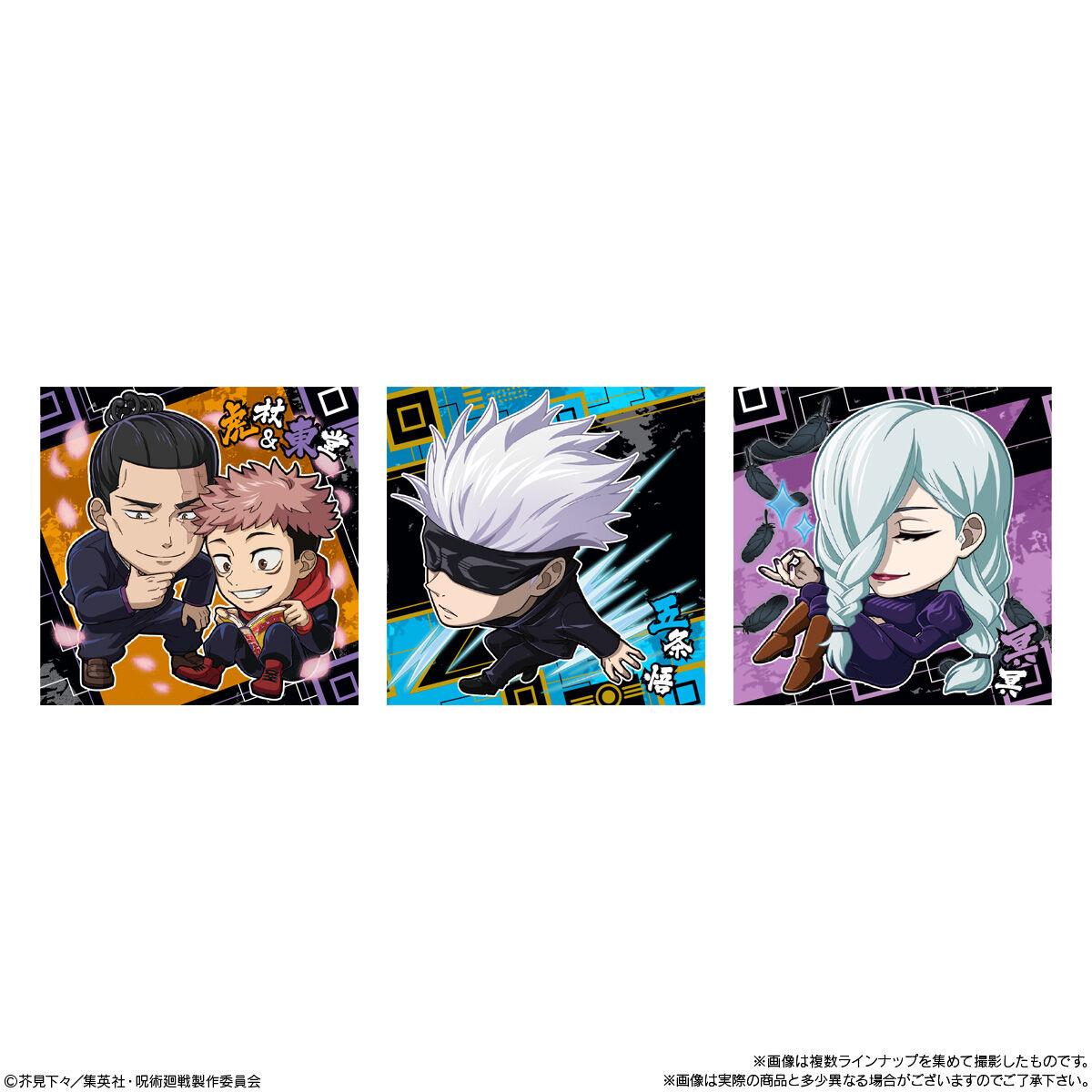 【食玩】呪術廻戦『にふぉるめーしょん 呪術廻戦ディフォルメシールウエハースvol.2』20個入りBOX-003