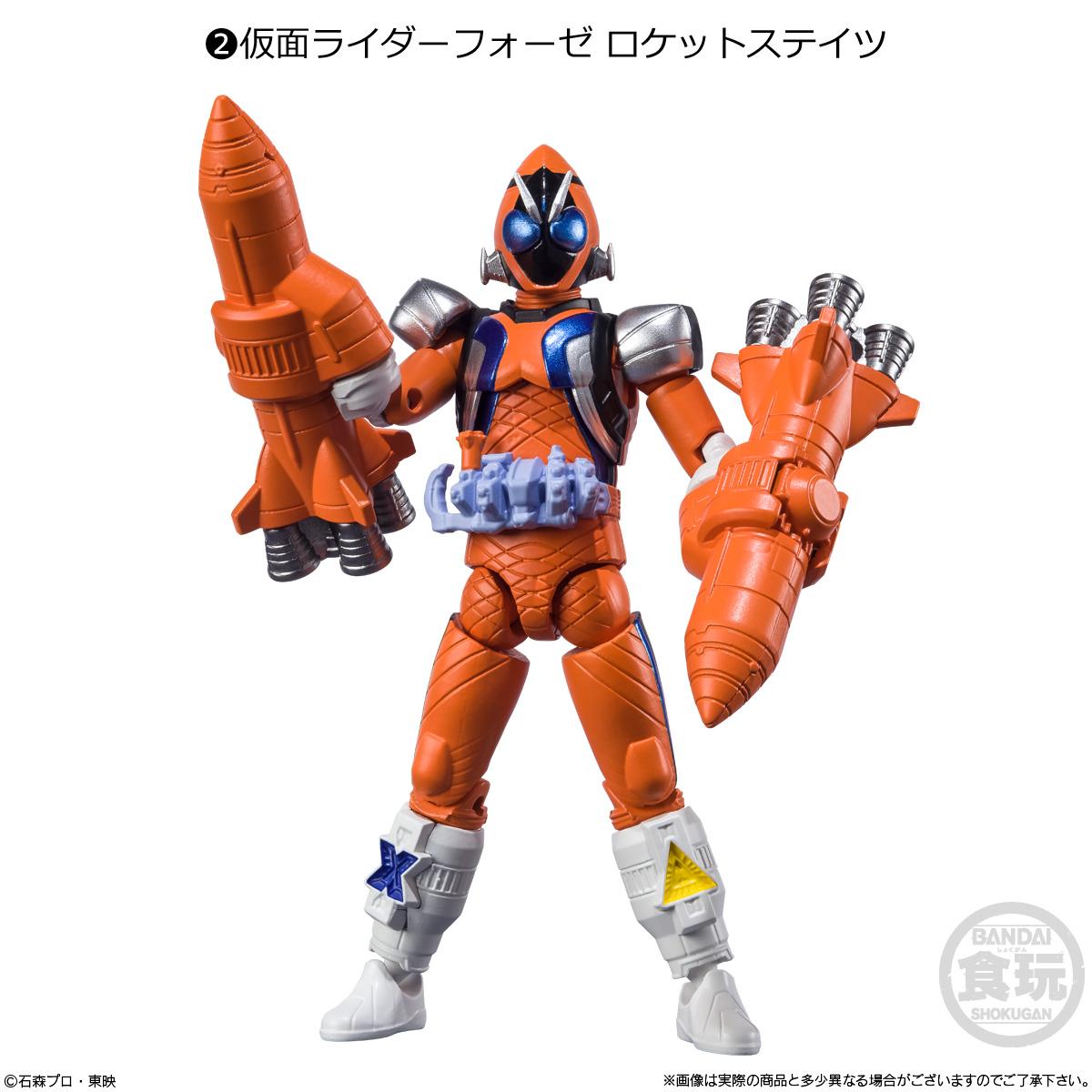 【食玩】SHODO-X『仮面ライダー14』可動フィギュア 10個入りBOX-003