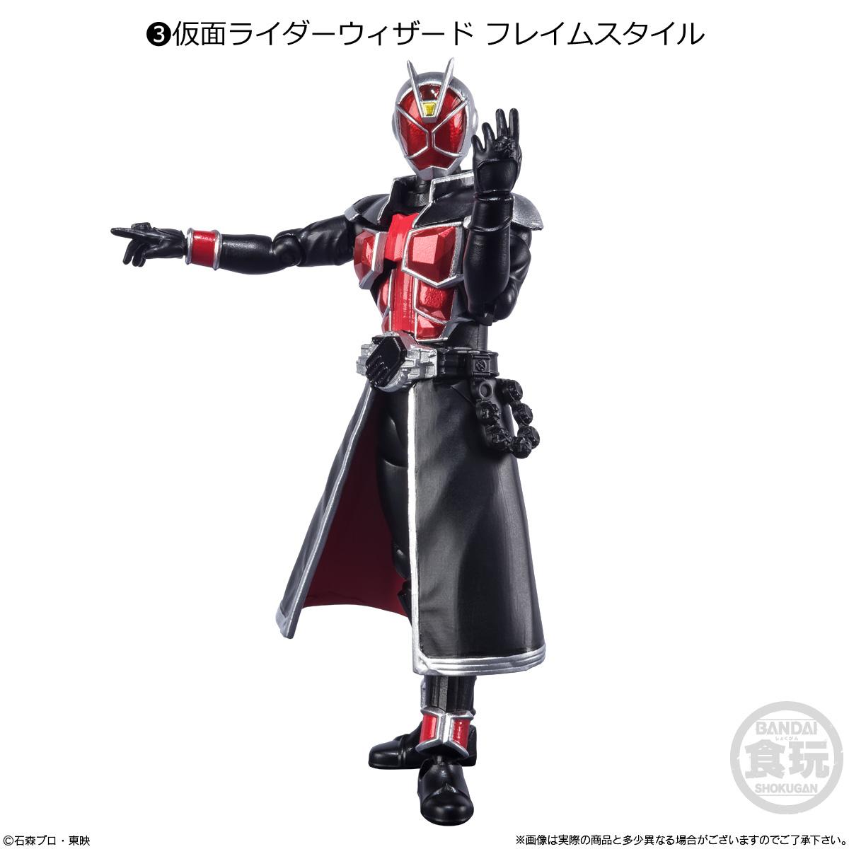【食玩】SHODO-X『仮面ライダー14』可動フィギュア 10個入りBOX-004