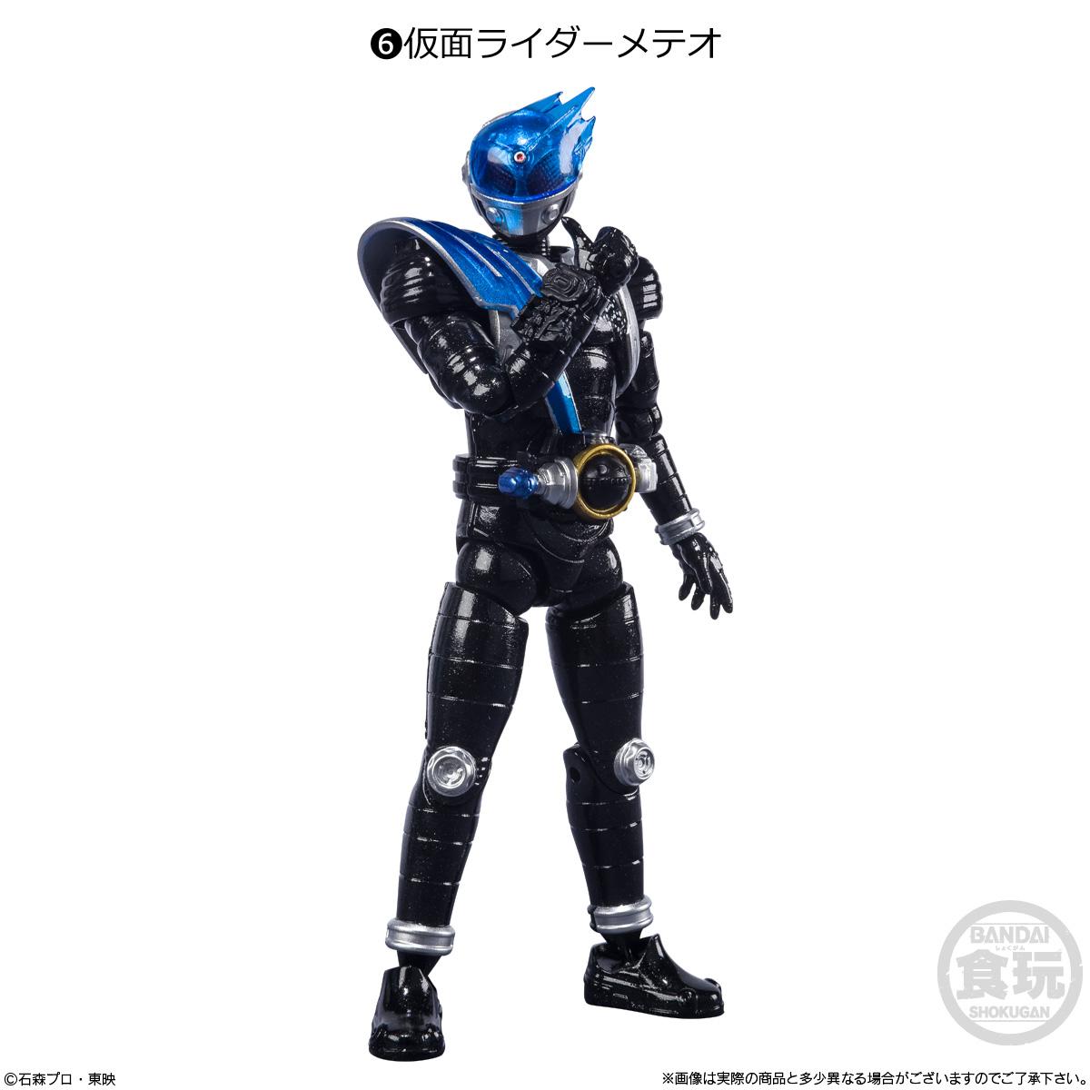 【食玩】SHODO-X『仮面ライダー14』可動フィギュア 10個入りBOX-006