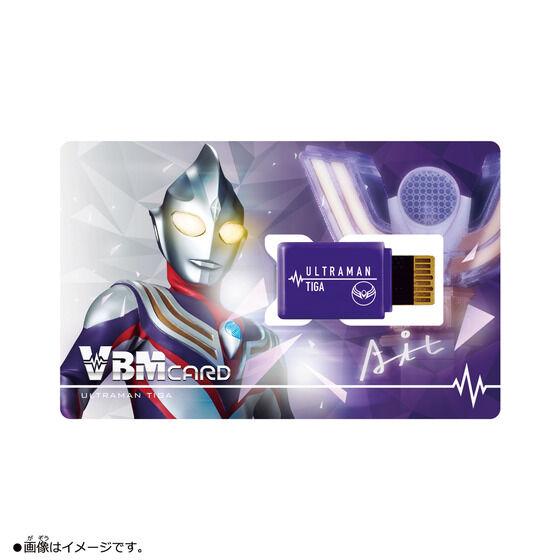 バイタルブレス キャラクターズ ウルトラマン『VBMカード ウルトラマンティガ』VBMカード