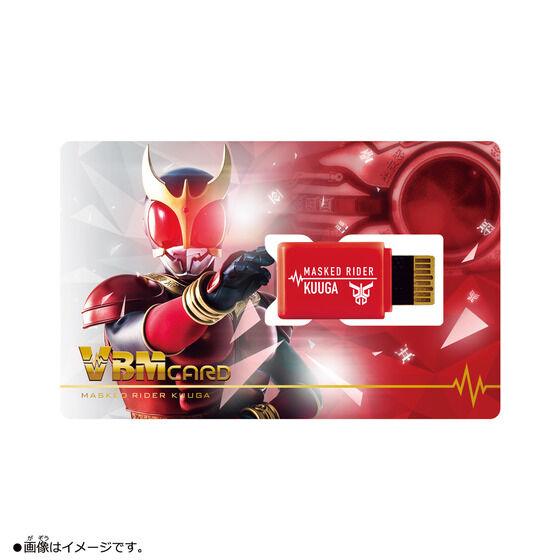 バイタルブレス キャラクターズ 仮面ライダー『VBMカード 仮面ライダークウガ』VBMカード
