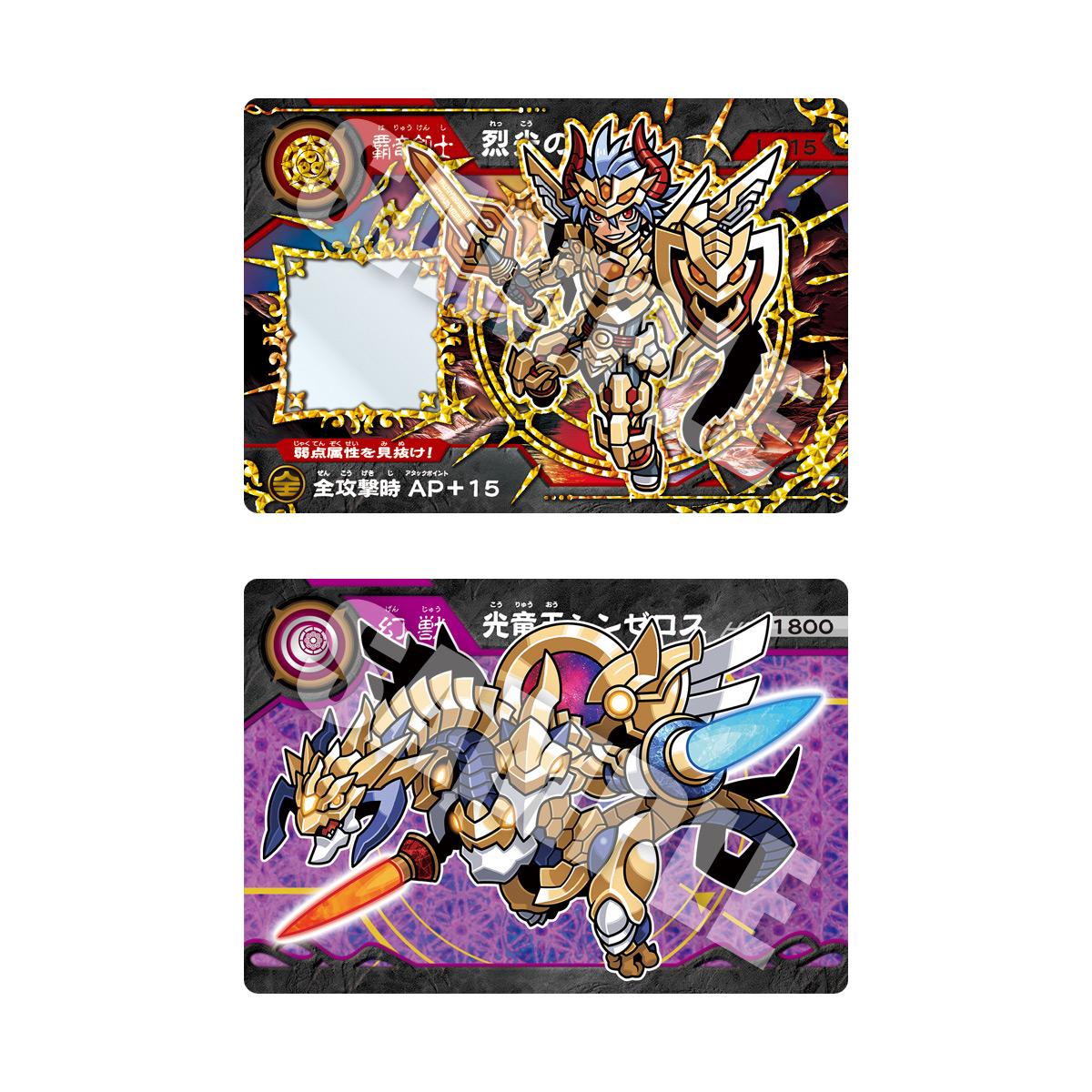 【食玩】『超獣戯牙ガオロードチョコ 第3弾』20個入りBOX-001